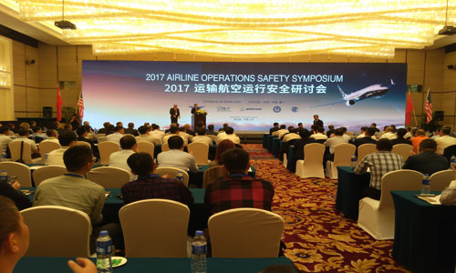 airline-safety-symposium