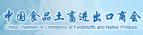第九届中国蘑菇节