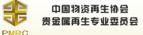 第七届中国贵金属再生国际论坛