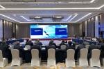 2018美国船级社中国暨香港委员会联合会议(文化类厦门同传)