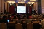 2016中国国际电子竞技产业峰会(电子类厦门同传)