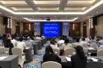 中国-东盟旅游安全峰会(文化类厦门同传)