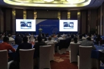 2016EO/EG专利技术研讨会(技术类厦门同传)