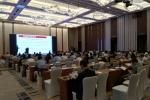 2018第七届国际钒产品峰会