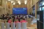 海上丝绸之路-中国-东南亚互通共享论坛(贸易类福州同传)