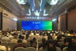 第十届国际鲍鱼研讨会(厦门同传)
