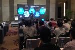 IT2020高端论坛(信息技术类厦门同传)