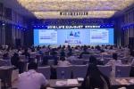 2018 Life summit 默克生殖论坛(医学类厦门同传)
