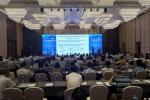 2018(第十届)传感器与MEMS技术产业化国际研讨会暨科研成果产品展(科技类厦门同传)