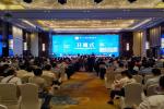第十一届中国蘑菇节(食品类漳州同传)