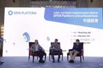 区块链中国路演会议(深圳、上海、杭州同传)