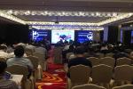 亚洲瓦楞产业峰会(贸易合作类厦门同传)