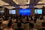 2018年厦门自贸片区创新发展机遇说明会(贸易类厦门同传)